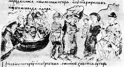 Вбивство Аскольда і Діра Олегом. Мініатюра Кенігсберзького літопису.