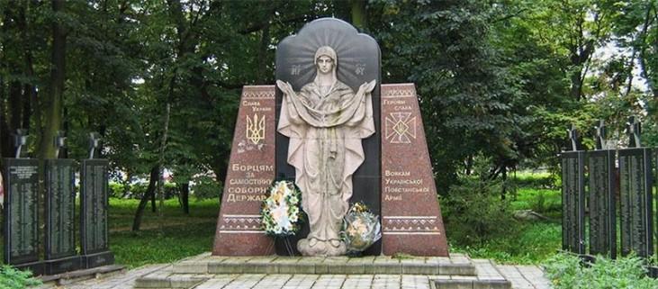 Любомль. Пам'ятник воякам української повстанської армії