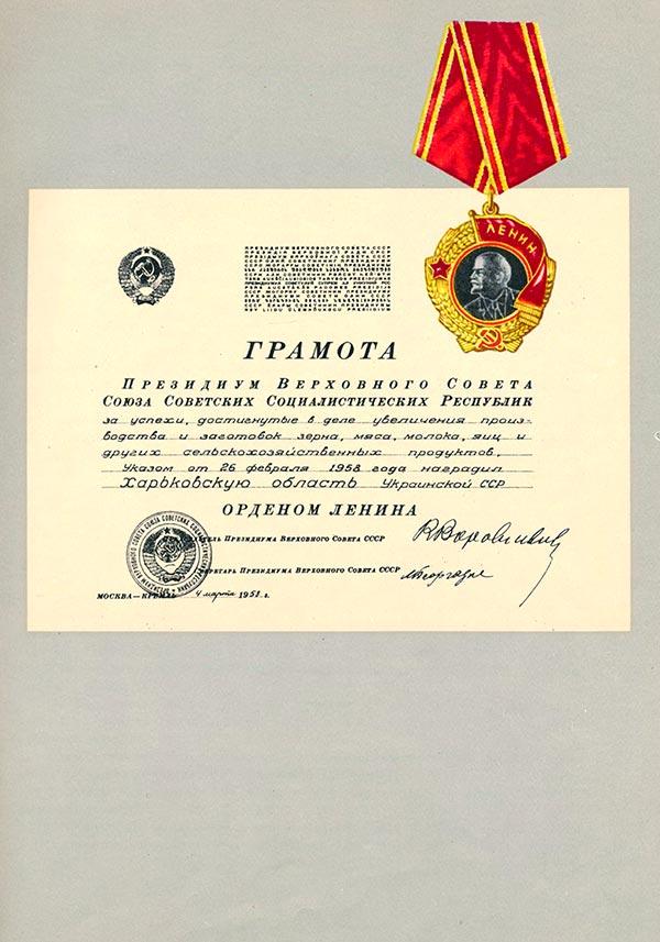 kharkiv---0005