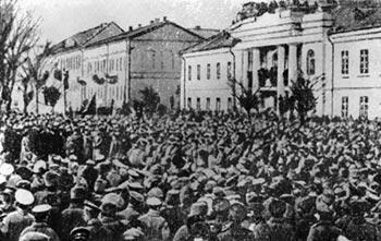 Першотравневий мітинг у Тернополі. 1917 р.